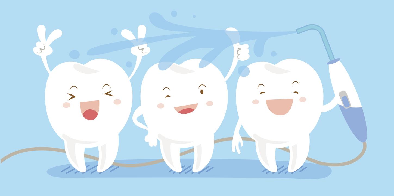 Чистящиеся зубы